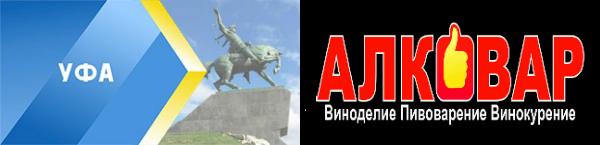 Магазины АЛКОВАР в Уфе от производителя