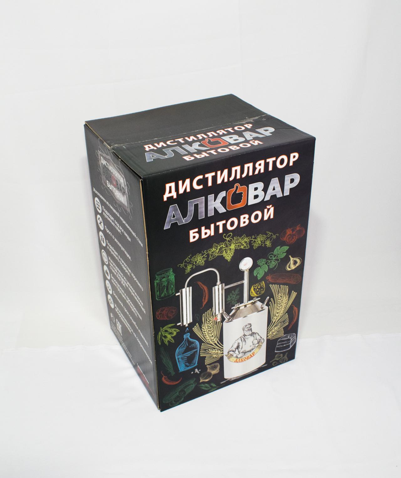 Самогонные аппараты АЛКОВАР коробка.