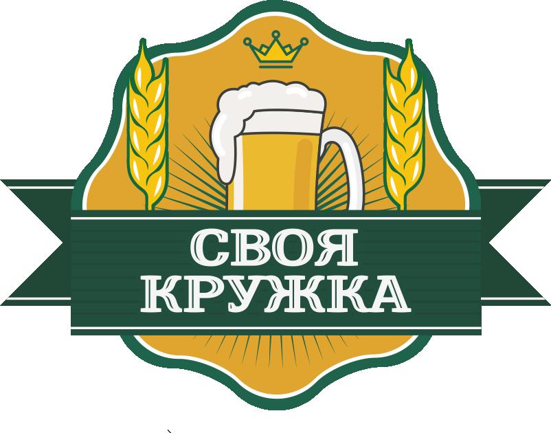 Российский производитель солодовых экстрактов для домашнего пивоварения
