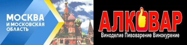 Фирменный магазин от производителя АЛКОВАР в Москве и Московской обл.
