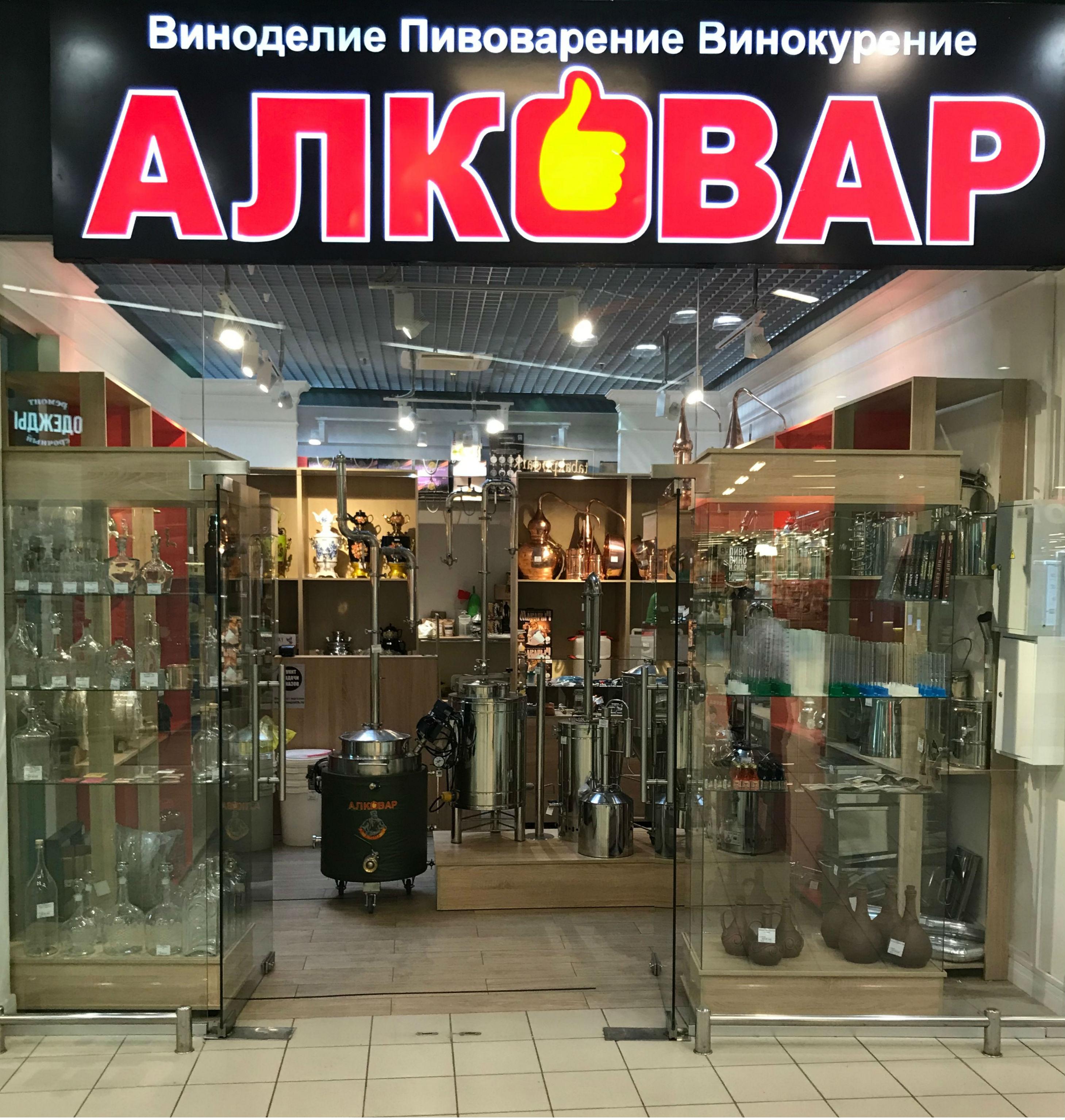 АЛКОВАР на МКАДе с. Путилково