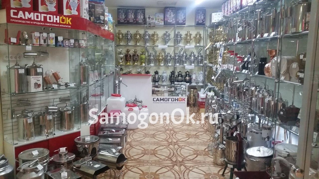 магазин самогонных аппаратов в Уфе. ТРК Фирма Мир