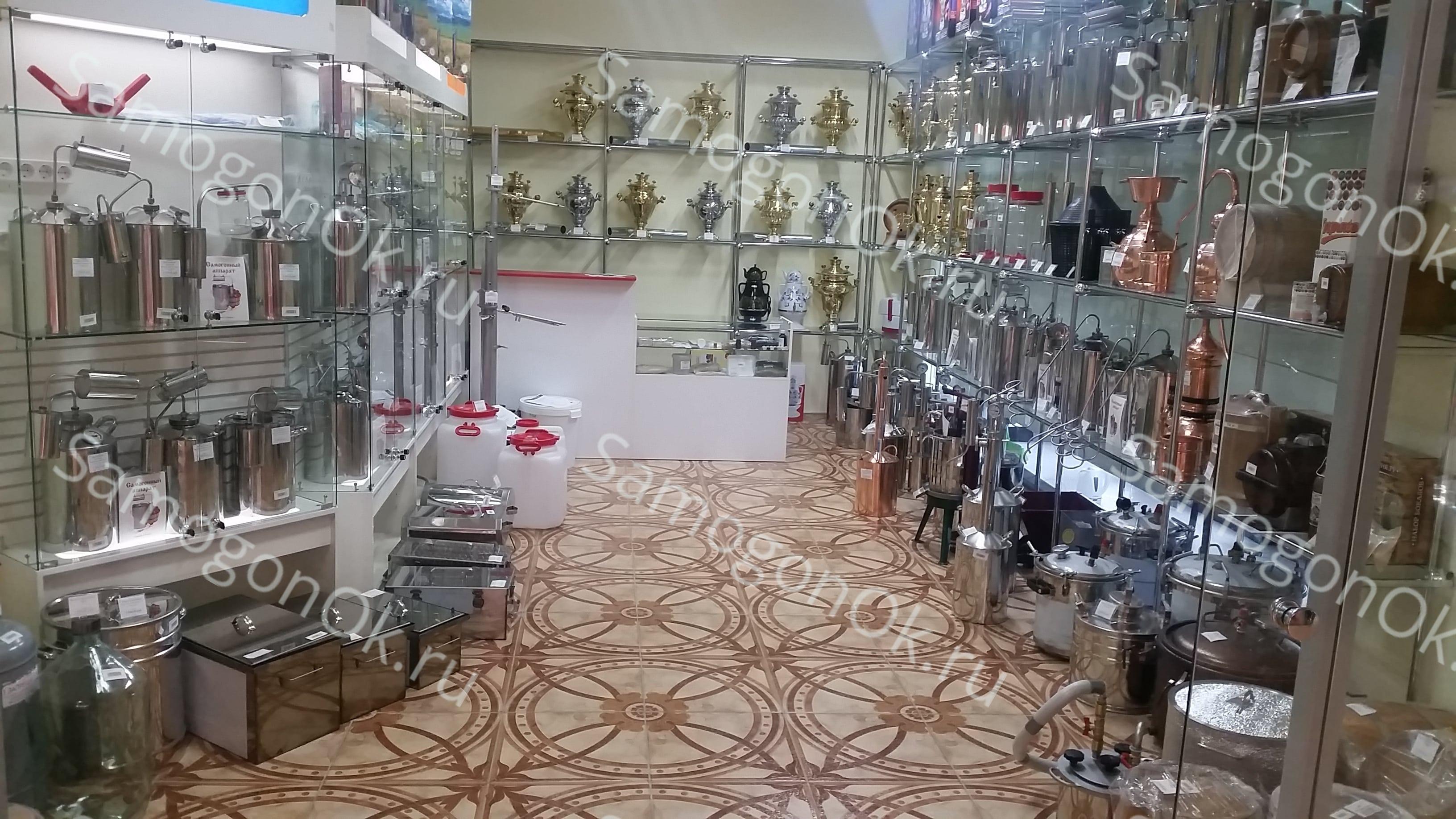 Магазин самогонных аппаратов в Уфе. Фирма Мир