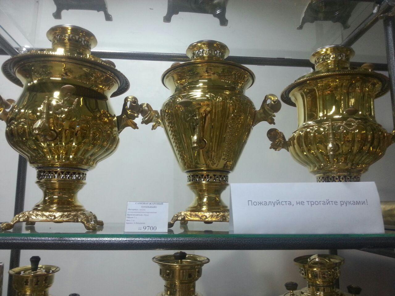 персидские самовары в уфе