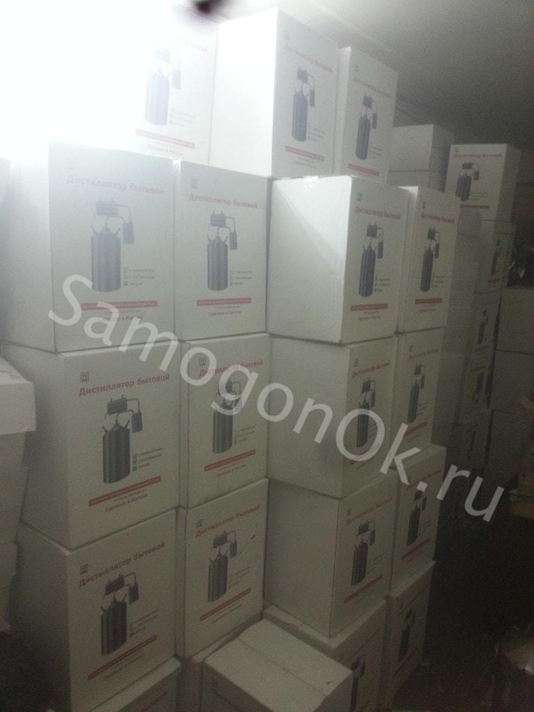 складской запас при магазине SamogonOk.ru