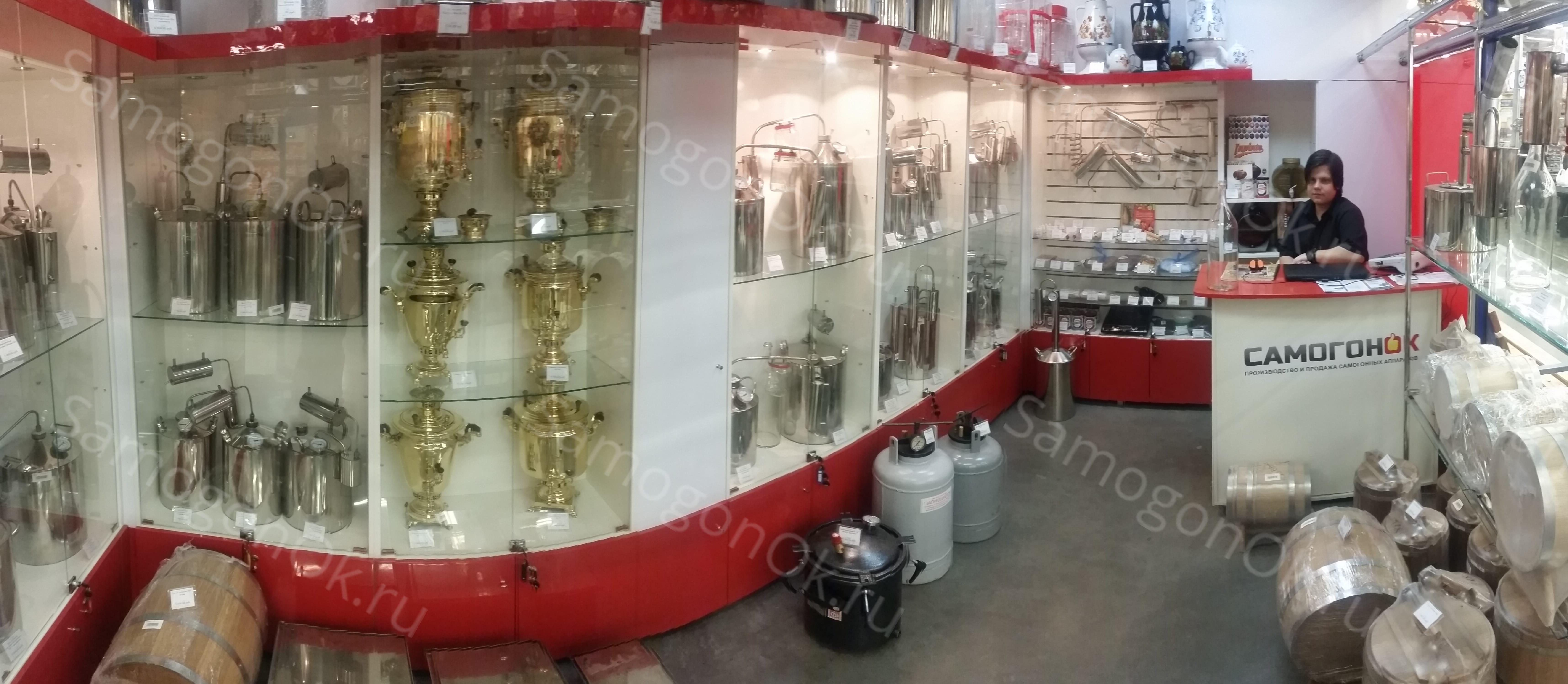 Магазин АЛКОВАР в ЛЕНТЕ на Бельской
