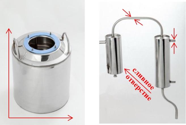 технические характеристики аппарата Алковар Уфимец: диаметры перегонного куба, подводящих/отводящих трубок