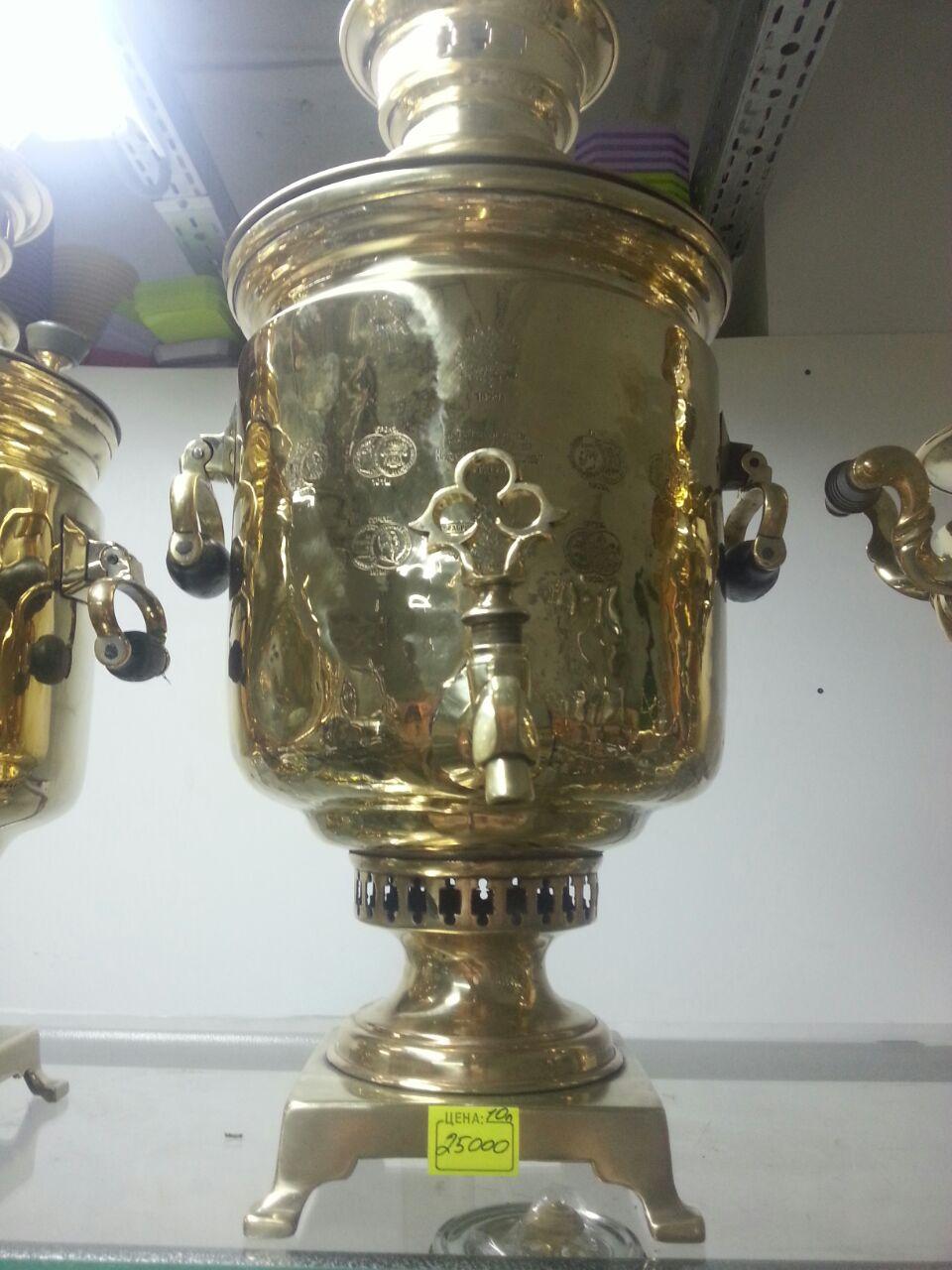 царский самовар с гербом