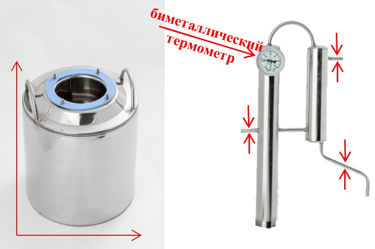 технические характеристики аппарата Алковар Крепыш, диаметры перегонного куба, подводящих/отводящих трубок