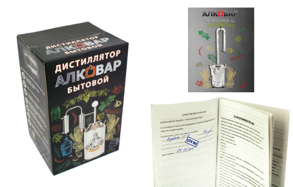 Подарочная упаковка АЛКОВАР и полная инструкция с гарантией.